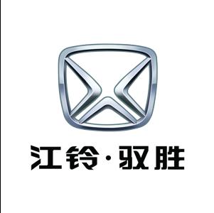 JMC Yusheng Logo