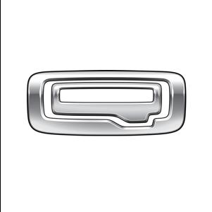Qoros Auto Logo
