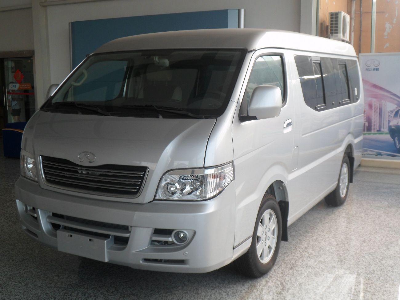 Chery Automobile Co., Ltd. H3