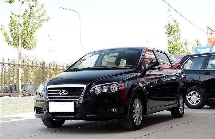 Chery Automobile Co., Ltd. V5