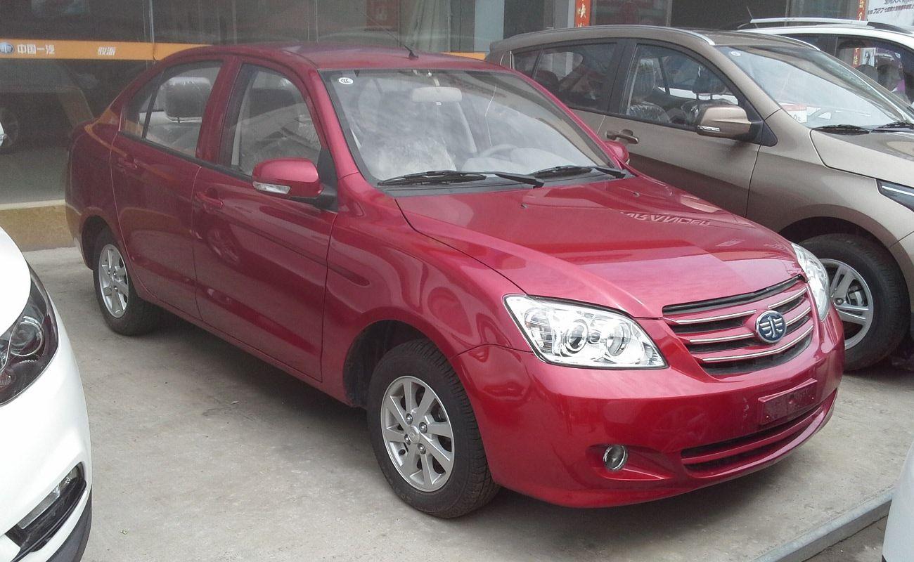 Tianjin FAW N5