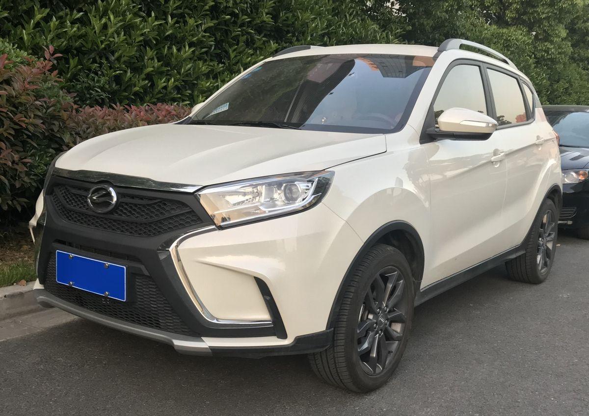 Jiangling Motors Corporation Group X2