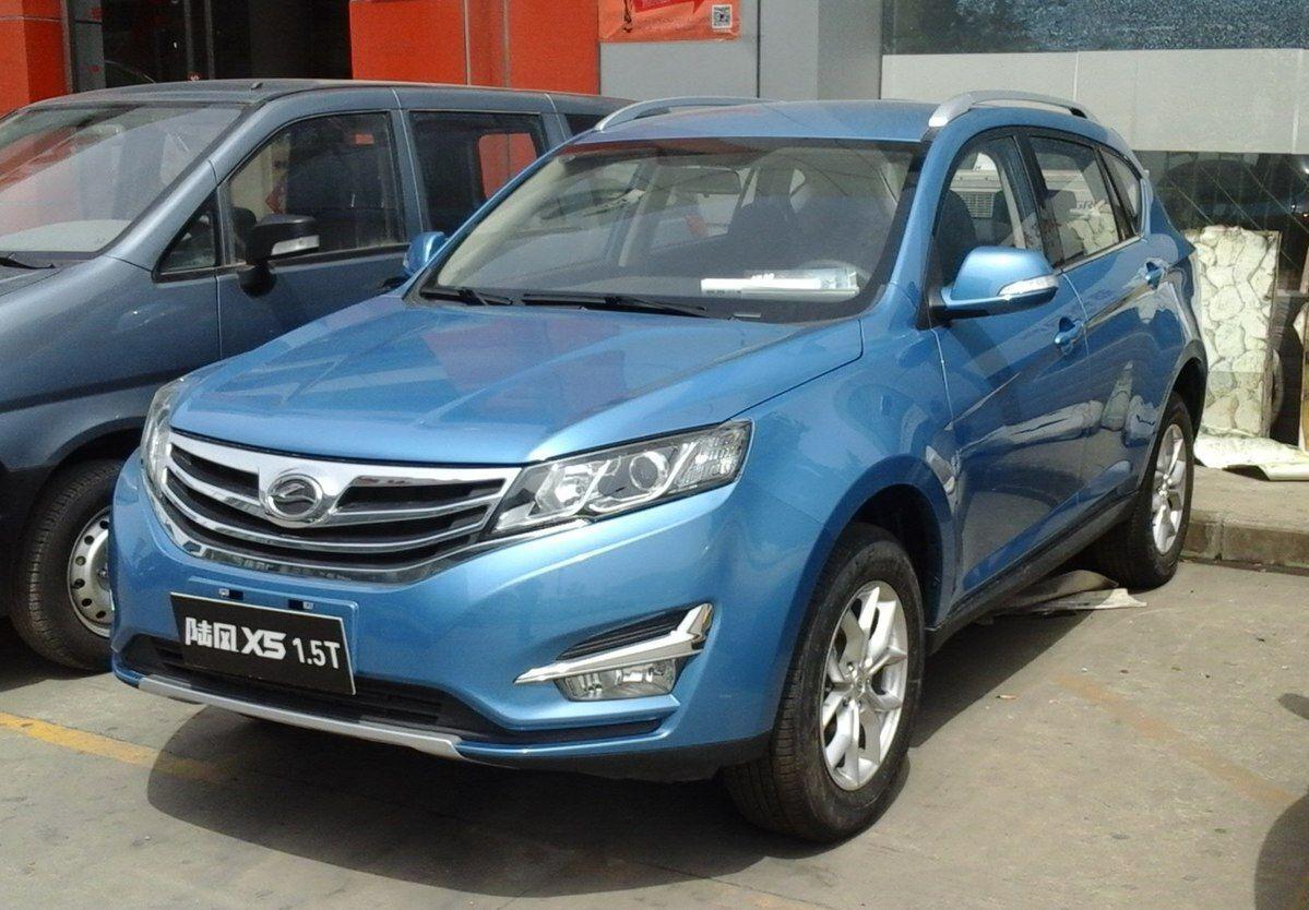Jiangling Motors Corporation Group X5