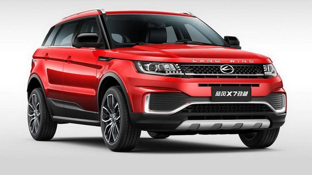 Jiangling Motors Corporation Group X7