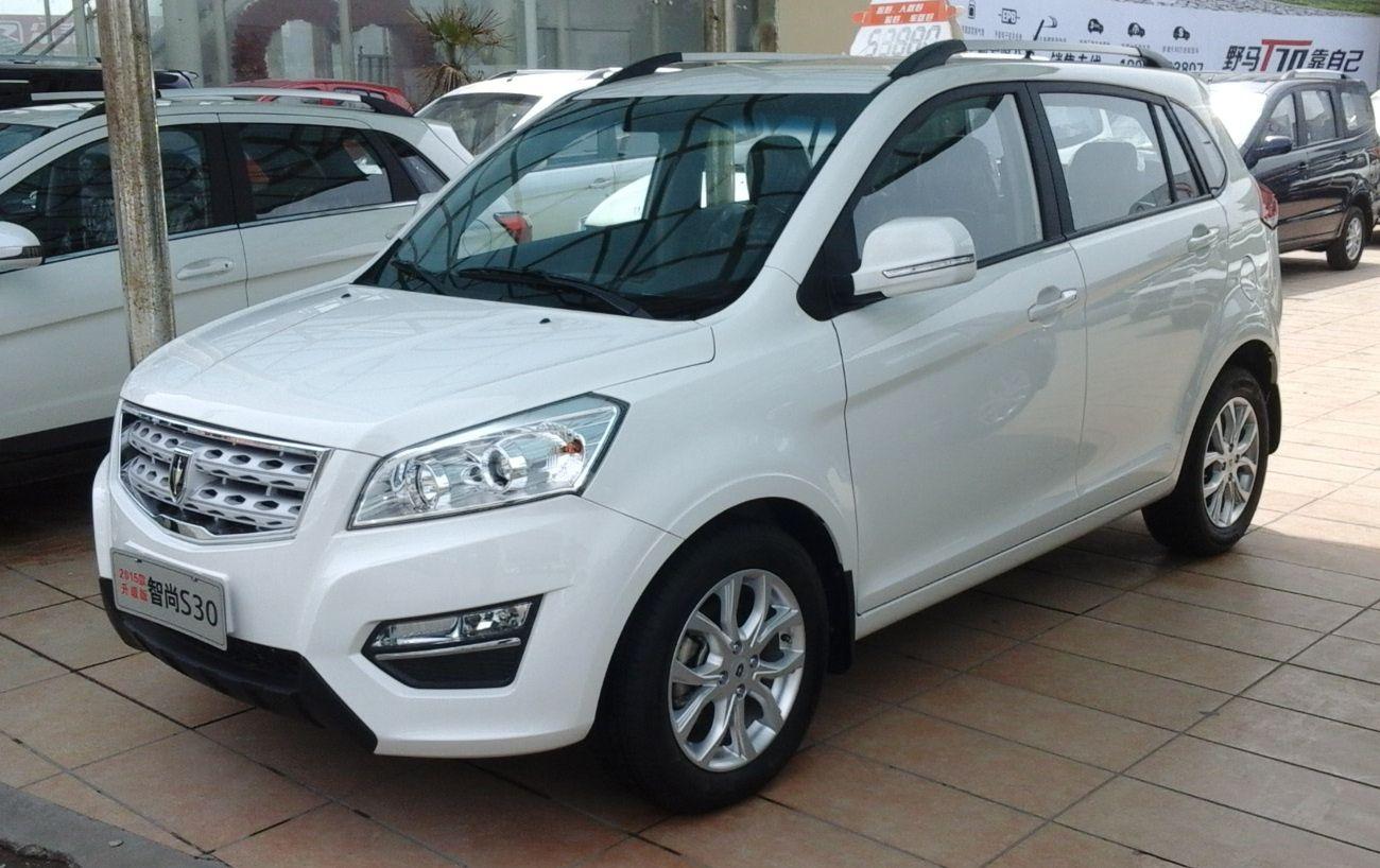 Jinbei S30