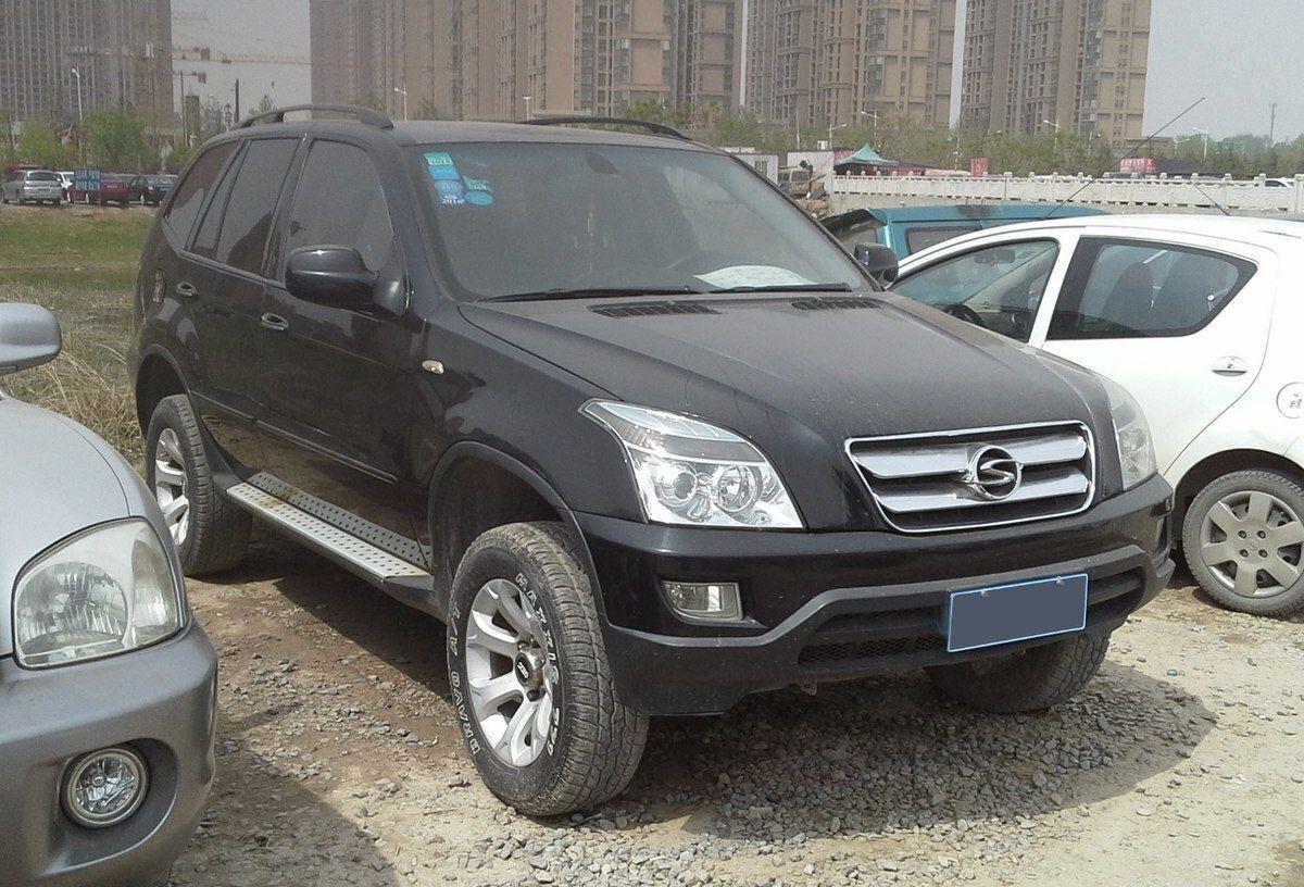 Shuanghuan Auto SCEO