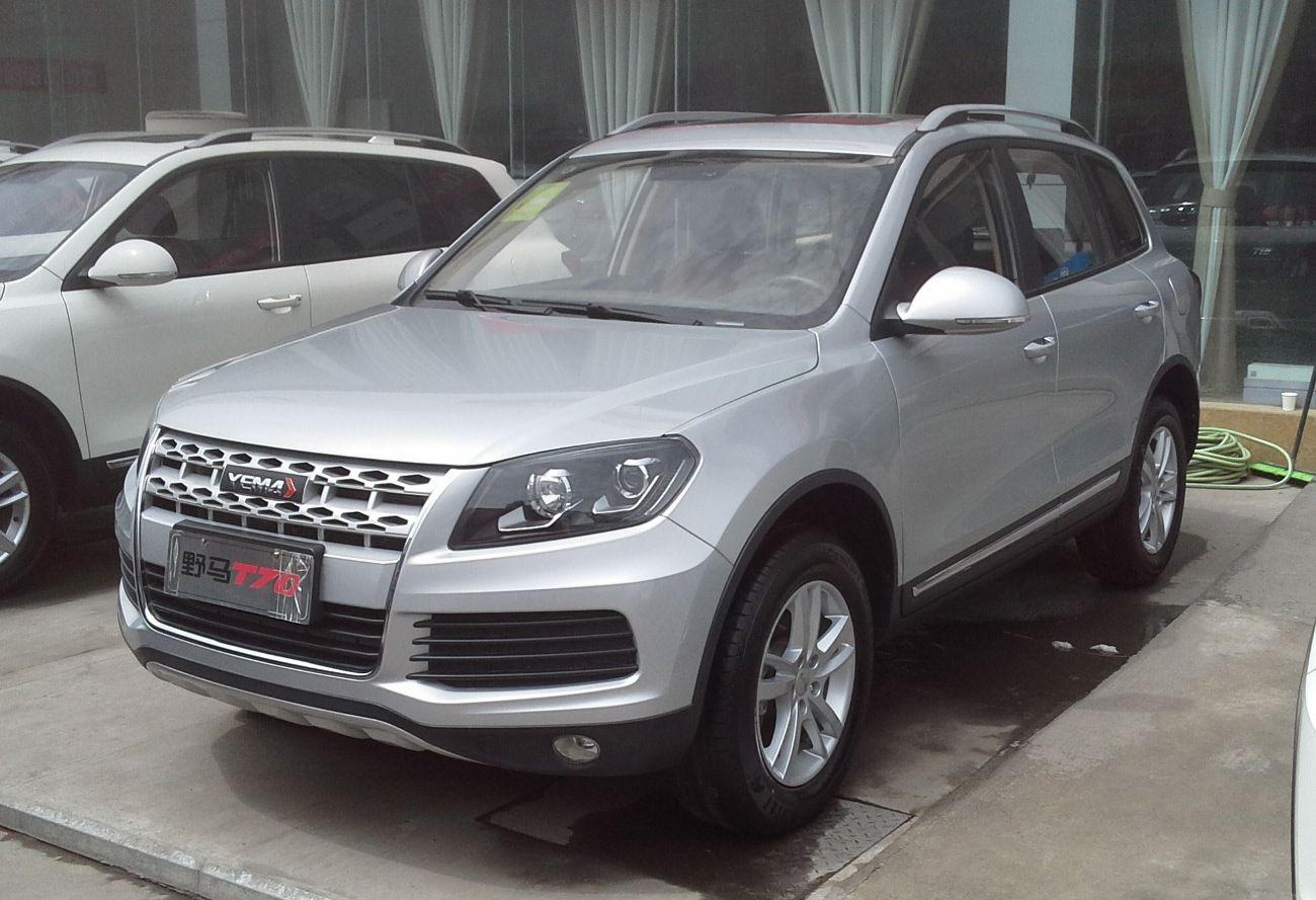 Yema Auto T70
