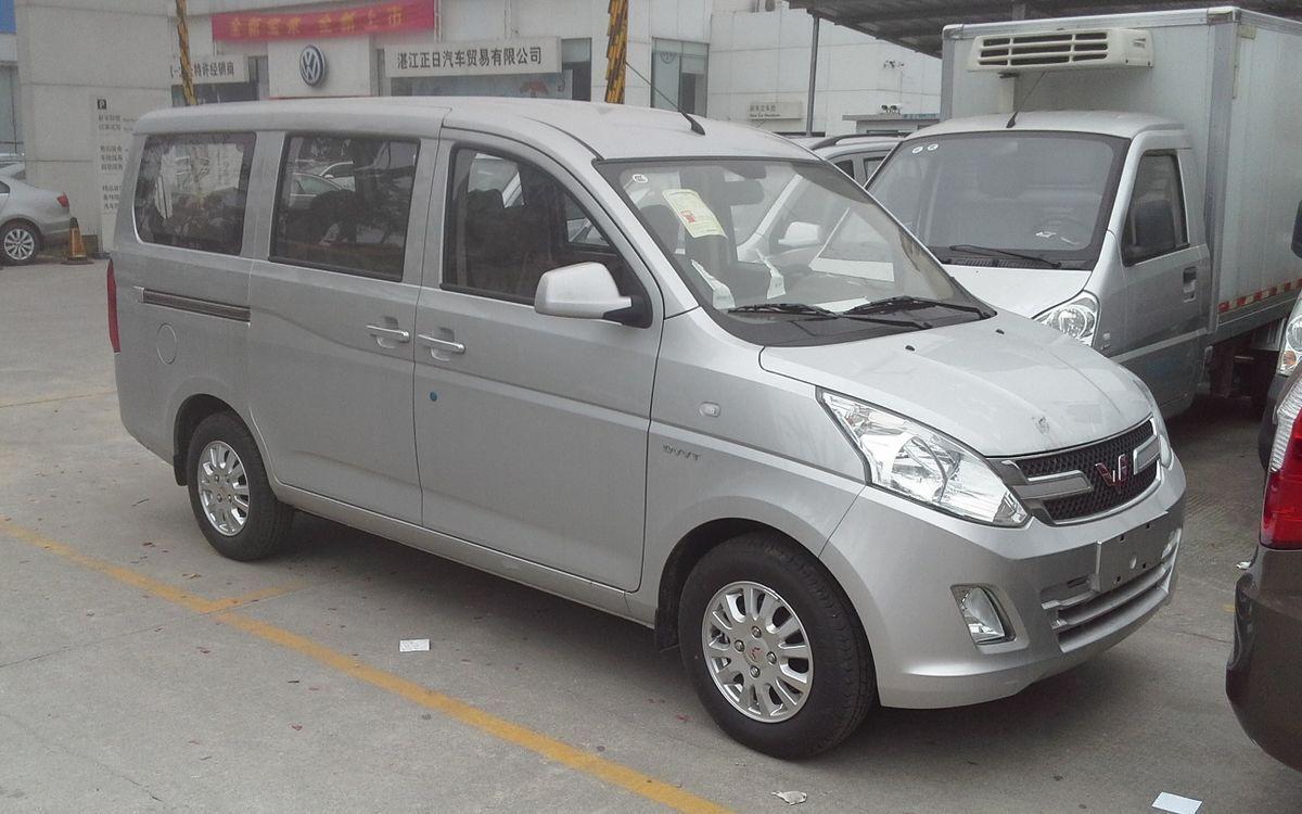 Wuling Motors V