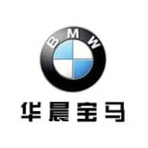 BMW Brilliance Logo