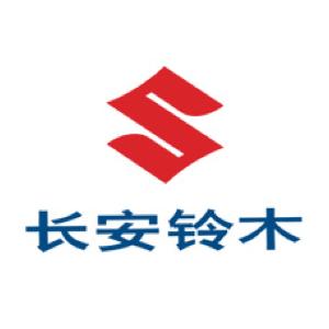 Changan Suzuki Logo