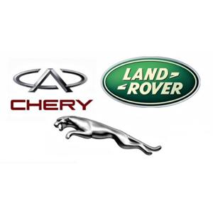 Chery Jaguar Land Rover Logo