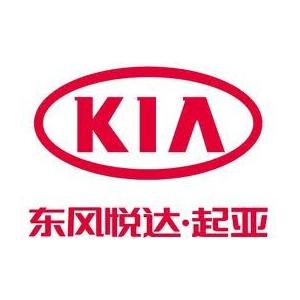 Dongfeng Yueda Kia Logo