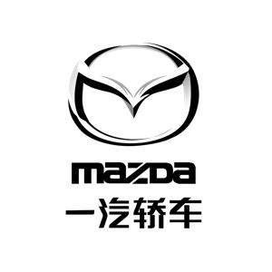 FAW Mazda Logo