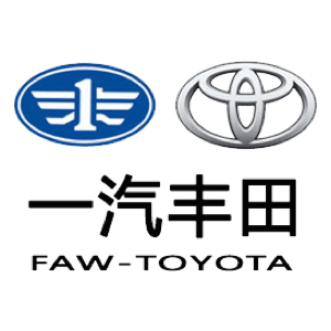 FAW Toyota Logo