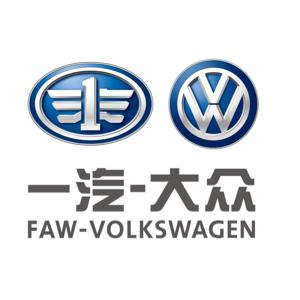 FAW Volkswagen Logo