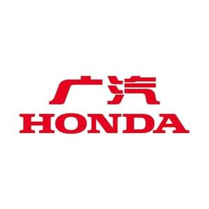 Guangqi Honda Logo