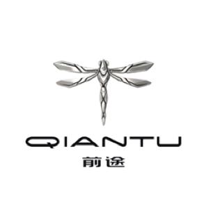 Qiantu Motor Logo