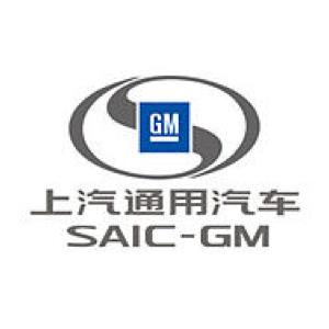 SAIC-GM Logo